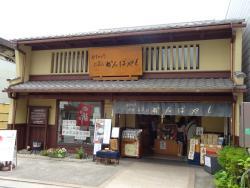 Ocha no Kanbayashi Ujibashidori