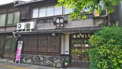 Kishida Ryokan