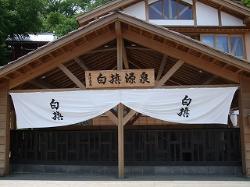 Yoritomogu