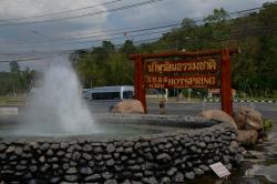 Thaweesin Hot Spring