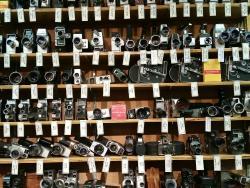 Photo Antiquities Museum of Photographic History