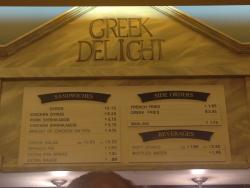 Greek Delight