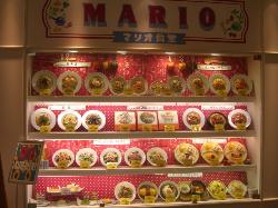 Spaghetti-Ya Mario Shokudo