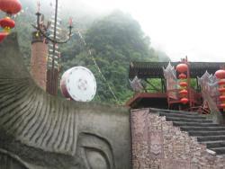 Pangu Peak