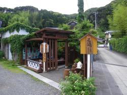 Rendaiji Onsen