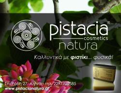Pistacia Natura Cosmetics