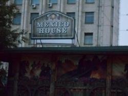 Mexico House