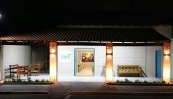 Casa 7 Gastronomia