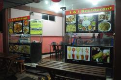 I&I Restaurant