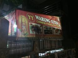 Warung Yeyen