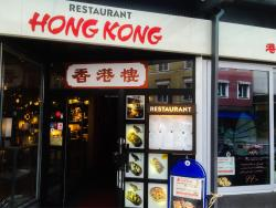 Restaurang Hong Kong