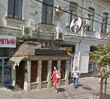 Art-cafe Chaplin