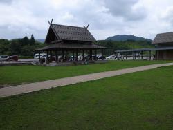Tempat persinggahan Tajimanomahoroba