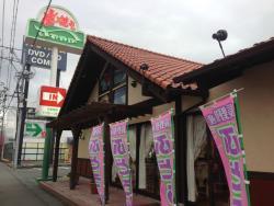 Sumiyaki Restaurant Sawayaka Yaizu-branch
