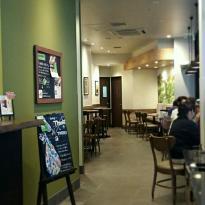 Starbucks Coffee, Shimonoseki Daimaru