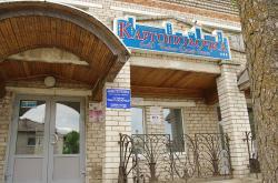 Hotel Kargopolochka