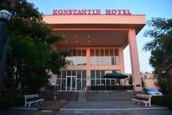 コンスタンティン ホテル