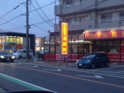 台湾料理海味鮮