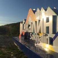 Gorny Vozdukh Ski Resort