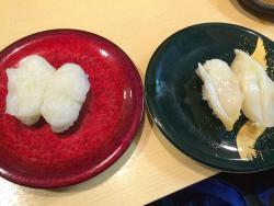 Kaitenzushi Honjin Dining