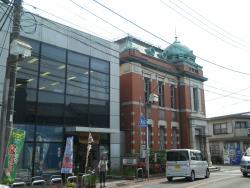 Mitsubishi Hall
