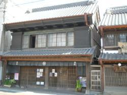 Fukushin Dry Goods Store