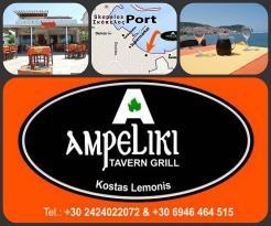 Ampeliki Restaurant