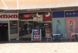 MadRoll Burger Bar