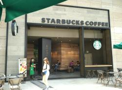 Starbucks (Yuanyang Daxin)