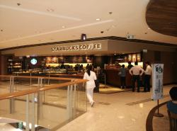 Starbucks (Element Mall)