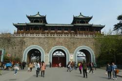 Nanjing City Wall (Ming City Wall)