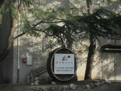 DeRose Vineyards