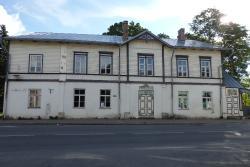 Evald Okas Museum