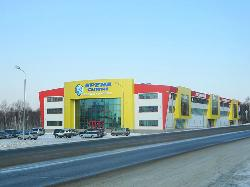 Arena City Ice Dome