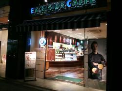 Excelsior Caffe, Kameido