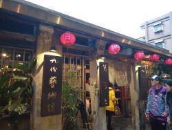 Xi Lai Yuan Jiu Fen Tea House