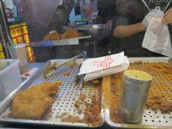 Tianshi Chicken