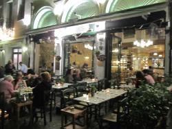 Ηριδανός εστιατόριο