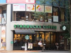 Starbucks Coffee Kumamoto Shower-Dori