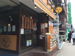 Indian Restaurant Thali-ya Nishi Shinjuku Honten