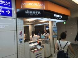 Hirota Shinjuku Nishiguchi Metro