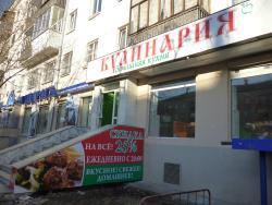 Kulinariya Yabloko