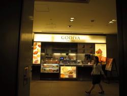Godeiba