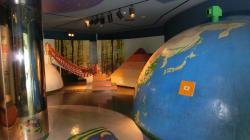 Handanra Science Center