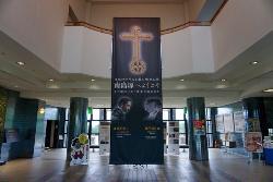 Arima Christian Heritage Museum