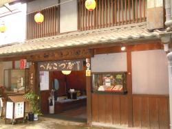 Henkotsu-Ya