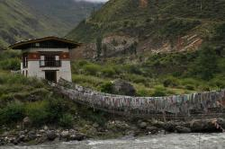 ‪Tachogang Lhakhang Bridge‬