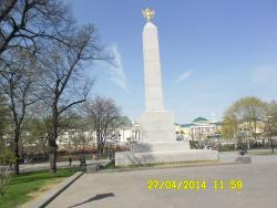Romanovskiy Obelisk in the Alexander Garden