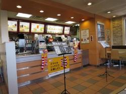 McDonald's Hamamatsu Nishi Inter
