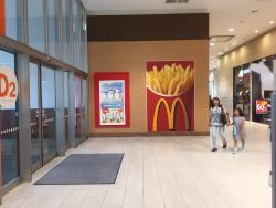 McDonald's Mozo Wonder City
